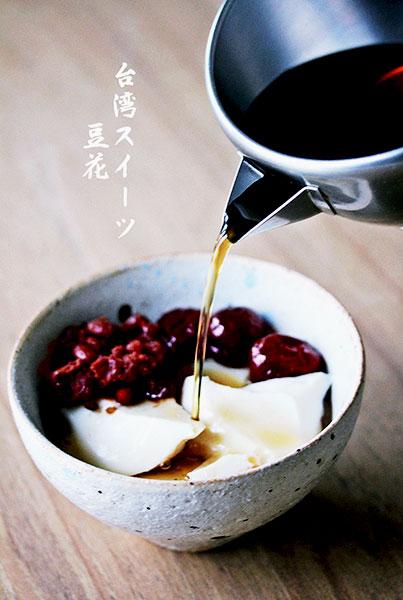 豆花(トウファ)